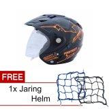 Jual Cepat Msr Helmet Impressive Protect Hitam Oren Neon Promo Gratis Jaring Helm