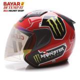 Harga Msr Helmet Javelin Monster Merah New