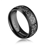 Muslim Islam And Muhammad Ring 8Mm Hitam Warna Ring For Pria Wanita Stainless Steel Perhiasan Oem Diskon 30