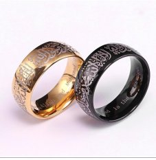 Muslim Religius Perhiasan Logam Cincin Titanium Perhiasan Islam Ring-hitam-US Ukuran #8
