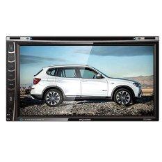 Harga Mycarr Eci 6902 6 95 Dvd Tv Monitor Touch Screen Termurah