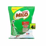 Jual Nestle Milo Professional Complete Mix Netto 960 Gr Jawa Barat