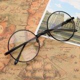 Toko New Fashion Vintage Round Lingkaran Kacamata Bingkai Miopia Kacamata Optical Rx Mampu Hitam Intl Oem Online