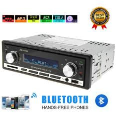 Jual Niceeshop Bluetooth Mobil Stereo Receiver 60 W Single Din Audio Receiver Dukungan Mp3 Player Fm Radio Usb Sd Aux Intl Baru