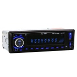 Beli Niceeshop Mobil Stereo Single Din Versi Bluetooth In Dash Remote Control Digital Media Receiver Usb Sd Audio Mp3 Player Fm Radio Intl Online Tiongkok