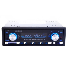 Harga Hemat Niceeshop Stereo Mobil Single Din Di Dash Bluetooth Audio Receiver Dengan Usb Sd Aux Mp3 Player Fm Radio Digital Media Receiver Dengan Remote Control 60 Watt X 4 Intl