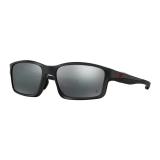 Diskon Oakley Active Performance Oo9252 925210 57 Mm Black Iridium Branded