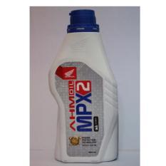 OLI AHM MPX 2 0.8 L