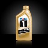Beli Oli Mesin Mobil 1™ 0W 40 1 Liter Mobil 1 Dengan Harga Terjangkau