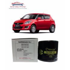 Omega Filter Oli Mobil / Saringan Oli Mobil - Suzuki Baleno / Suzuki Swift / Suzuki Esteem