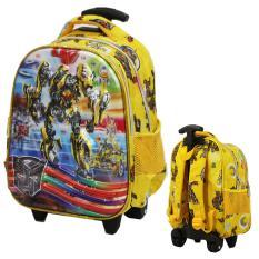 Onlan Tas Trolley Sekolah TK  Import Karakter Anak Laki Laki Motif 5D Timbul Unik - Kuning