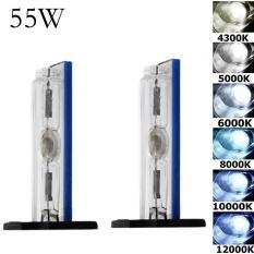 Ooplm 2 Pcs H1 5000 K Gas Xenon Senter Kepala Halogen Lampu Putih Bulbs 55 W-Intl