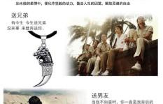 Open Alami Es Cahaya untuk Menumbuhkan Hitam Yao Batu Serigala Gigi untuk Mourn untuk Fall Ke Kalung seorang Pria Harimau Gigi Gigi Amulet Kepribadian Tide Pria Dekorasi-Internasional