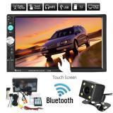 Jual Oscar Menyimpan 7 Hd Layar Sentuh Mobil Radio Mp5 Player Usb Aux Fm Dengan Tempat Parkir Kamera Mundur Online