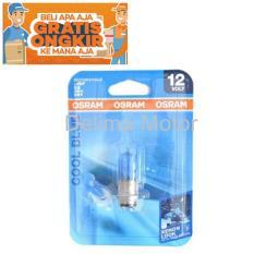 Osram Aksesoris Motor Lampu Depan Halogen Kaki 1 - Cool Blue