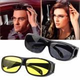 Harga Paket 2 Pcs Kacamata Anti Silau Untuk Siang Dan Malam Online Jawa Barat