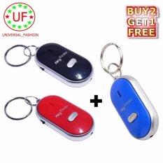 Beli Paket Buy 2 Get 1 Free 3X Gantungan Kunci Siul Universal Multi Fungsi Key Finder Terbaru