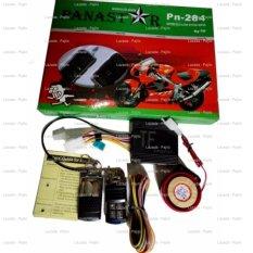 Panastar Alarm Motor + Remot + Cara Pasang Pengaman Kunci Anti System Stater Starter Search Sirine Anti Air Waterproff