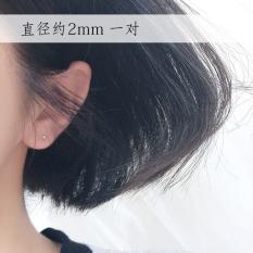 Kacang Polong S925 Mini Kecil Mutiara Perak Anting
