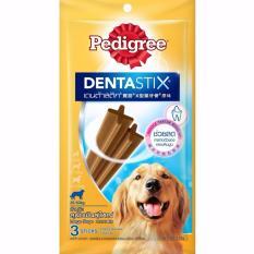 Spek Snack Anjing Pedigree Dentastix Large 25 50 Kg 6 Packs 6 X 112G Pedigree