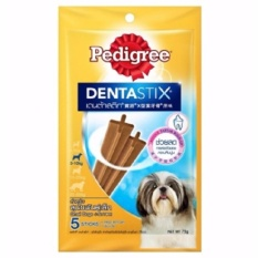 Beli Snack Anjing Pedigree Dentastix Small Breed 6 Packs 6 X 75G Online Indonesia