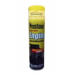 Jual Pembersih Blok Mesin Luar Mobil Motor Prestone Engine Degreaser 500 Ml Prestone
