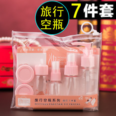 Jual Perjalanan Botol Kosmetik Botol Kosong Penyiraman Kecil Poin Botol Pembotolan Branded