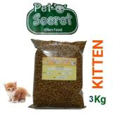 Daftar Harga Pet Secret Cat Food Kitten Repack Cleine Tadita