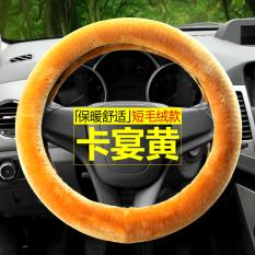 Peugeot Stir Sarung Mobil Pegangan Musim Dingin Musim Dingin Yang Mewah