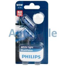 Philips BlueVision T10 W5W White Light Blue Vision - Lampu Sein Senja Motor Mobil