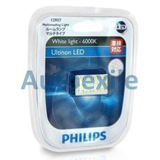 Philips Ultinon LED Multireading Light 6000K Putih Festoon30mm T10 T4W- Lampu Plafon Interior Mobil