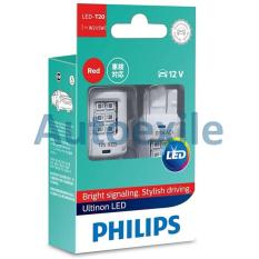 Philips Ultinon LED T20 W21/5W T20D 12V Merah - Lampu Rem Stop Stylish Mobil