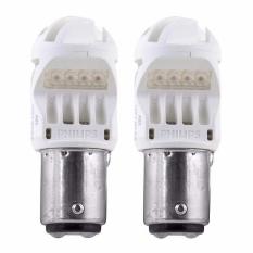 Miliki Segera Philips Vision Led P21 5 S25 Lampu Rem Stoplamp Mobil Merah