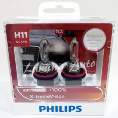 Philips XTreme Vision H11 55 Watt - Lampu Halogen Mobil Lebih Terang 100% - 2 Buah