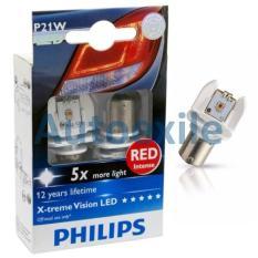 Philips Xtreme Vision LED S25 P21W 12V 24V Merah X-treme - Lampu Rem Off Road Mobil