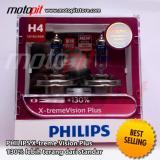 Harga Philips Xtreme Vision Plus H4 60 55 Lebih Terang 130 Origin