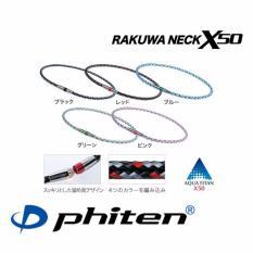 【Ship dari Japan】Phiten RAKUWA Leher X 50 High End III 50 CM-Intl
