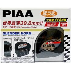 PIAA HO-12 Horn Slender - Klakson Mobil Bass Tone 112 dB 500Hz-400Hz - PIAA HO-12