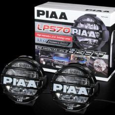 PIAA LP570 LED DRIVING LAMP