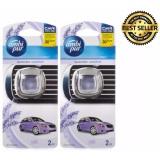 Beli Pengharum Mobil Ambipur Car Vent Clip Lavender Comfort 2Ml 2 Buah Toko Berkah Online Lengkap