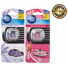 Toko Pengharum Mobil Ambipur Car Vent Clip Thai Dragon Fruit Lavender Comfort 2Ml Toko Berkah Online Dekat Sini