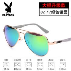 Toko Playboy Polarisasi Mengemudi Kacamata Hitam Penerbang Kacamata Hitam Play Boy Online