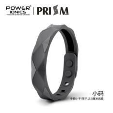 Power IONICS NBA PRISM Basket Olahraga Gelang Energi Keseimbangan untuk Pria dan Wanita Tahan Air Silicone Gelang-Intl