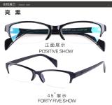 Review Pada Pria Dan Wanita Anti Blu Ray Kacamata Komputer Radiasi Kaca Mata