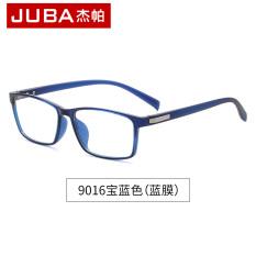 Harga Pria Dan Wanita Anti Blu Ray Kacamata Komputer Radiasi Kaca Mata Online Tiongkok