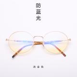 Beli Pria Dan Wanita Anti Blu Ray Kacamata Komputer Radiasi Kaca Mata Seken