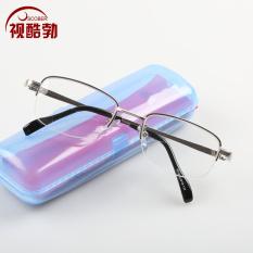 Jarak Dwiguna Kacamata Baca Pria Wanita Cerdas Bifokal Presbiopi Kacamata Logam Kotak Setengah Menonton Dari Jauh Dan Dekat Dengan Kacamata Plus By Koleksi Taobao.