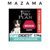 Beli Pro Plan Medium Puppy Dog 2 5 Kg Proplan Medium Puppy Optidigest Medium Puppy Dog Food Puppy Food Mazama Dog Food Medium Puppy Medium Puppy Dog Food Dry Food Food Dog Dog Food Optidigest Online
