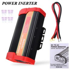 Professional 1200W W+1 Car Inverter DC 12V to AC 220V Power Inverter Charger Converter Adapter Transformer Vehicle Power Supply Switch Dual USB With English Instruction Manual - intl