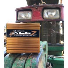 PROMO Hurricane XCS 7 Voltage Stabilizer Garansi 7thn Boost Up Your Car